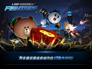 LINE FIGHTERS Apk