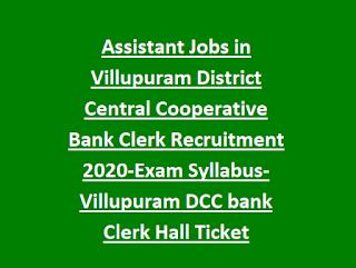 Assistant Jobs in Villupuram District Central Cooperative Bank Clerk Recruitment 2020-Exam Syllabus-Villupuram DCC bank Clerk Hall Ticket