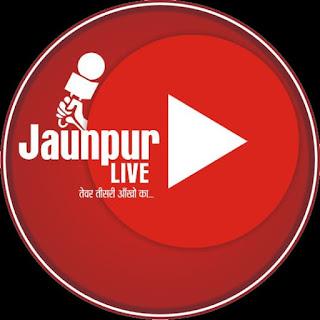 #JaunpurLive : मृतक के घर पहुंचे भाजपा नेता ने दी आर्थिक सहायता