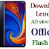 Lenovo Firmware Download Latest Version (Flash File) 2019