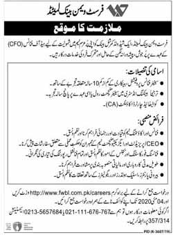 Latest Jobs in First Women Bank Limited 23 Apr 2020