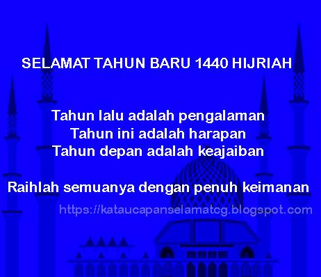 Selamat Datang 1 Muharram 1440 H Sampaikan Kata Kata
