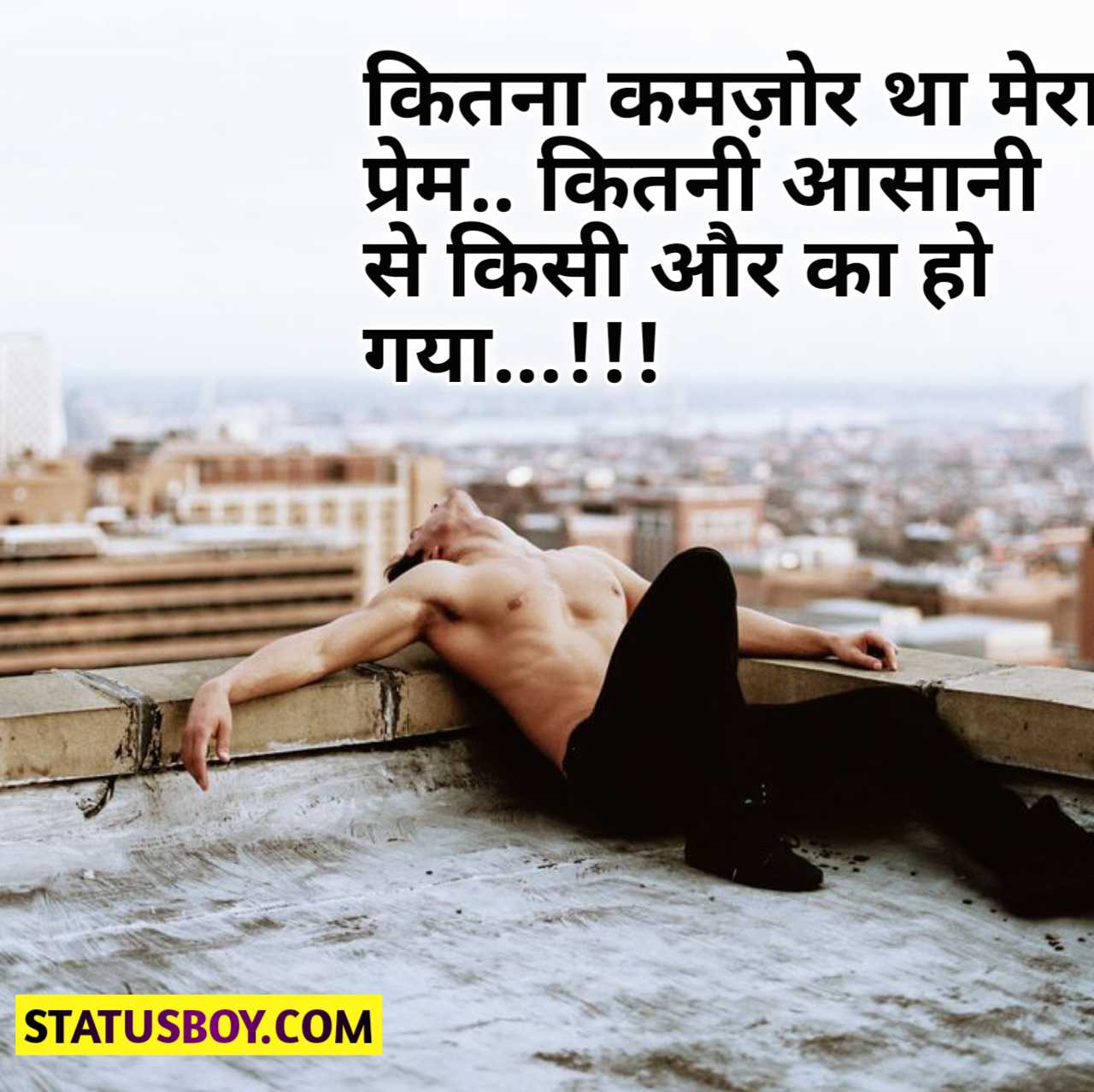 Hindi me Dard Bhare Status
