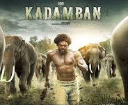 Kadamban 2017 Tamil Movie