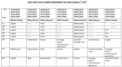 image : Haryana Latest & Updated Student Monthly Assessment Test Date Sheet 1st to 8th for 2019-20 @ Haryana-Education-News.com