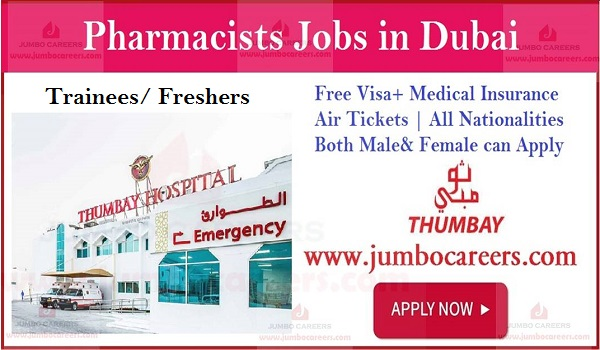 Pharmacists jobs in Dubai for freshers, Current Dubai jobs with benefits,