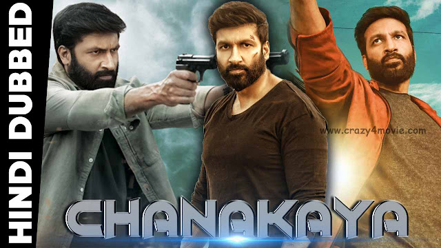 Chanakaya Hindi Dubbed Movie