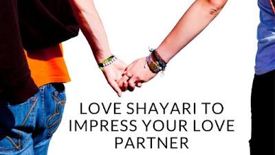 Love Shayari To Impress Your Love Partner Shayari To Impress
