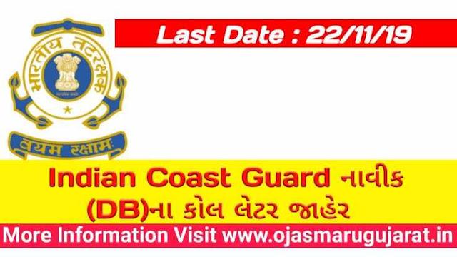 Indian Coast Guard Navik Admin Card Download