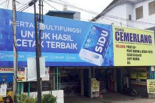 Lowongan Kerja Bagian Printing di Toko Cemerlang Makassar