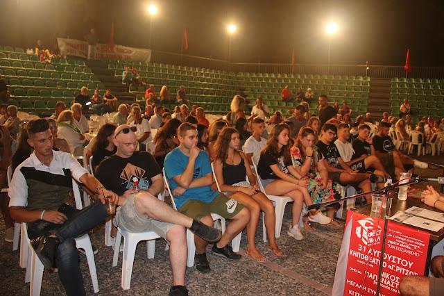 Πρέβεζα: Στάση στην Πρέβεζα, έκανε το 45ο Φεστιβάλ ΚΝΕ – Οδηγητή