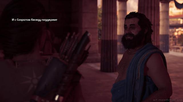 Assassin's Creed Odyssey: Кассандра легко нашла общий язык с Сократом