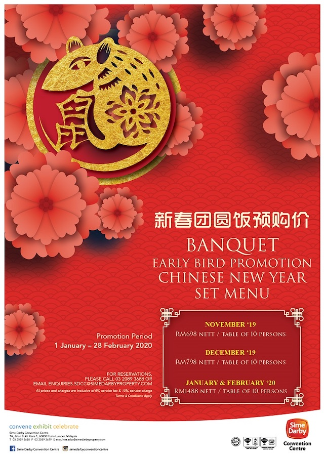 Chinese New Year Banquet @ Sime Darby Convention Centre
