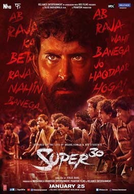 Super 30 song lyrics