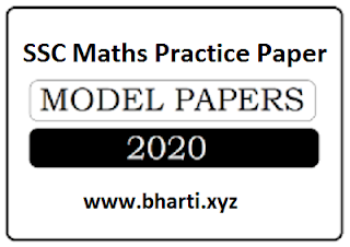 Maths paper style Blue Print SSC Exam 2020 (Latest)