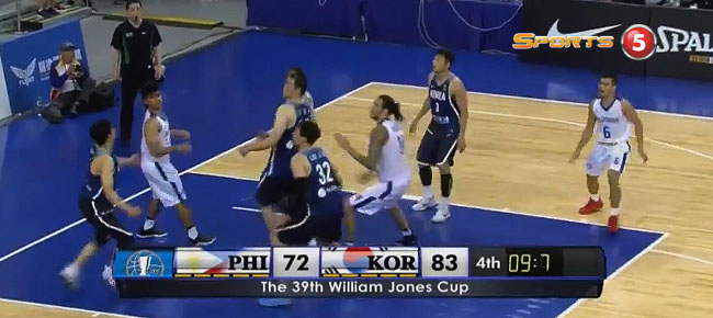 South Korea def. Gilas Pilipinas, 83-72 (REPLAY VIDEO) Jones Cup 2017