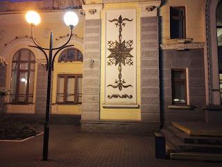 Смела. Станция им. Т. Шевченко. Южный вокзал