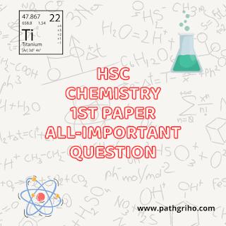 HSC Chemistry 1st Paper note pdf