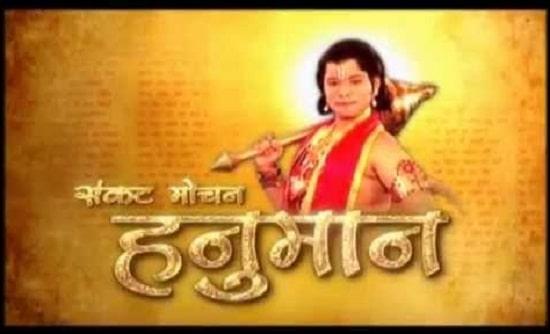Sankat mochan Hanuman TV Serial