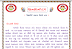 Dikri Ni Salam Desh Ne Naam Sanman Patra 2020 | Smrutipatra 2020 | Amantran Patrika 2020