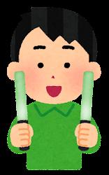 緑のペンライトを持つ人のイラスト(男性)