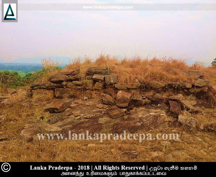 Ruins at Komarikagala