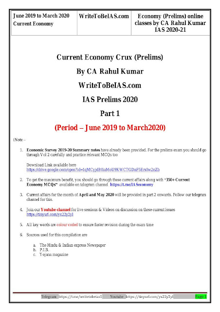 Current Economy Crux Prat-1 (Prelims 2020) : For UPSC Exam PDF Book