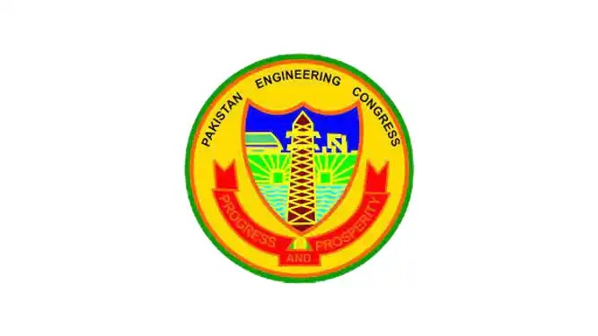 Pakistan Engineering Congress Scholarship 2021 Apply Online