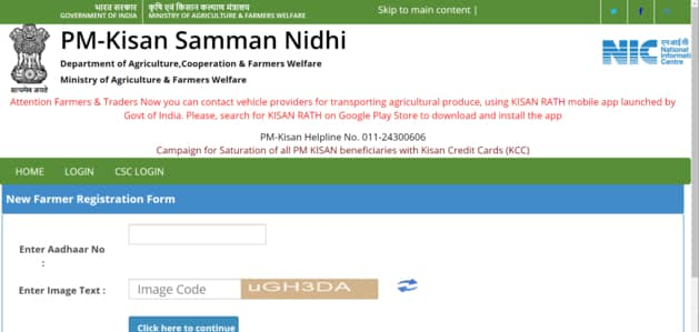 Pm Kisan Samman Nidhi Yojana Online Application Form