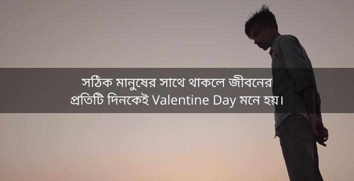 Beautiful Amazing Heart Touching Inspirational Quotas in Bangla 2021