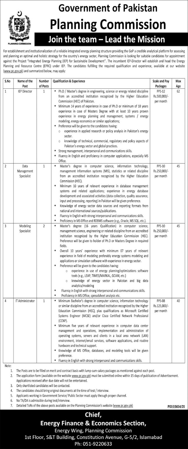 Energy Finance & Economics Section EFES, Integrated Energy Planning IEP, Energy Planning and Resource Centre EPRC, Energy Wing, Planning Commission, Government of Pakistan Jobs 2021