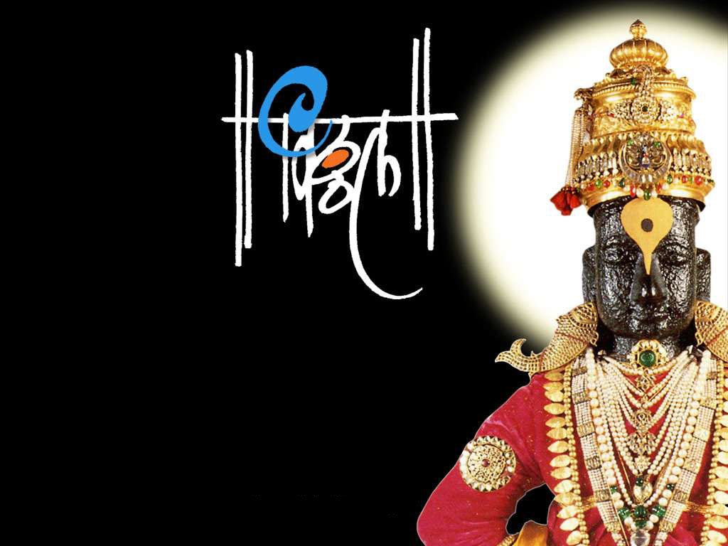 God vitthal wallpapers god vitthal images god vitthal - God images wallpapers ...
