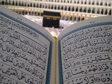 Quran And Kaba Image