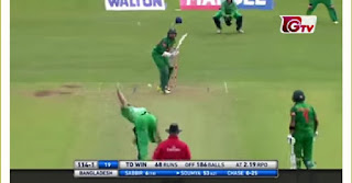 Ireland vs Bangladesh 4th Match Tri-Nation Series 2017 Highlights