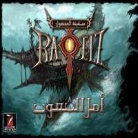 تنزيل لعبة امل الشعوب للكمبيوتر برابط مباشر Download Rappelz GAME for pc