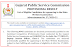 GPSC Result 2021 - GPSC Eligible Candidates List 2021 @ gpsc.gujarat.gov.in