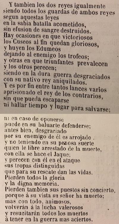 Poema de Abraham Aben Hezra (1)