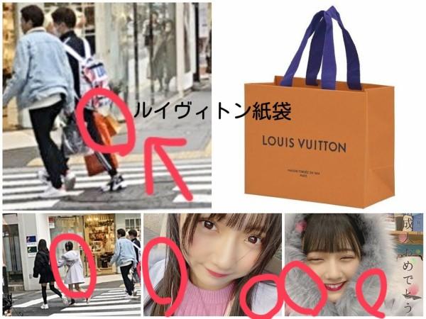 Scandal Kadowaki Miyuna Hacchan STU48 Members.jpg