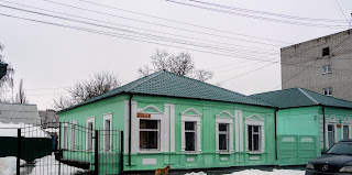 Павлоград. Історико-краєзнавчий музей