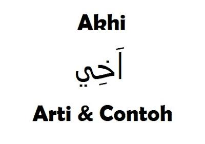 Arti Akhi: Arab ke Indonesia