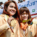 Thailand fail to lift ban for weightlifting worlds