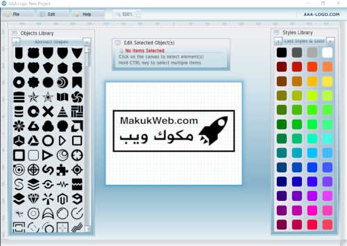 تحميل برنامج تصميم لوجو شعارات للكمبيوتر مجانا احترافية عربي للويندوز