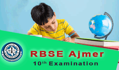 rbse 10th time table 2018 - rajasthan board 10 class time table 2018 pdf
