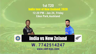 cricket prediction 100 win tips Ind vs NZ