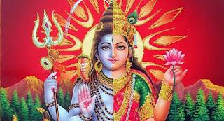 Ardhanarishvara (Ardhanarişvara) Hakkında Bilgi