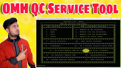 OMH Qc Service Tool Beta V2.0 Free Download