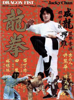 Long Quyền - Dragon Fist (1979)