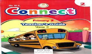 تحميل كتاب دليل المعلم كونكت 2 اللغة الانجليزية الصف الثانى الابتدائى كاملا دليل المعلم انجليزي تانية ابتدائى كونكت 2 كاملا