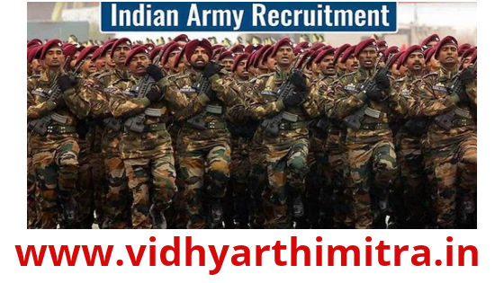 Indian army recruitment 2020 | Apply Now | vidhyarthimitra