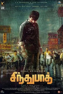 Sindhubaadh (2019) Tamil Full Movie Download Torrent From Tamilrocker